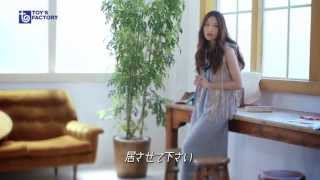 「ラスト・シンデレラ」挿入歌 Rihwa(リファ)「Last Love」ミュージックビデオ(short ver.)