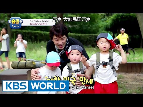 The Return of Superman - The Triplets Special Ep.4 [ENG/CHN/2017.06.02]