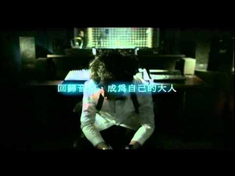 謝和弦 第二張全創作專輯 [於是長大了以後] 2011.05.11 啟動預購