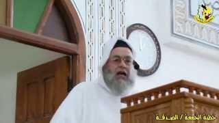 خطبة الجمعة / الصدقة / الشيخ يحيى المدغري