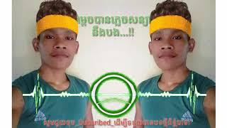 Remix khmer song 2019 [bunthorn jr] Vs Dj Soda Remix