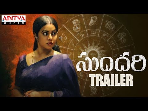 Sundari​ Official Trailer