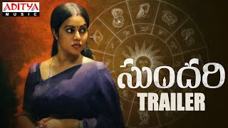 Sundari? Official Trailer