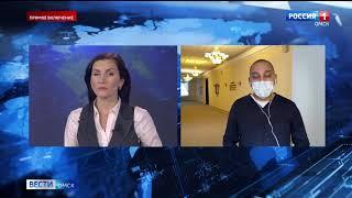 В ситуационном центре областного Правительства пройдет заседание оперативного штаба по борьбе с коронавирусом