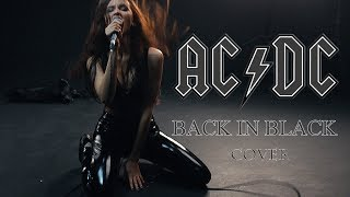 AC/DC - Back in Black (Cover by Sershen Zaritskaya ft Kim and Shturmak)