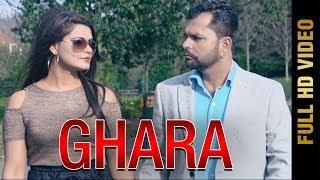 Ghara – Sudesh Kumari – Nachhattar Brar
