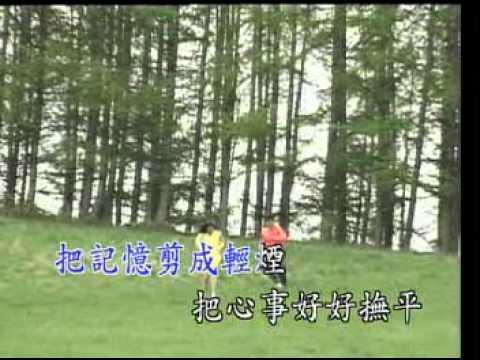 浮水印 - 李碧華