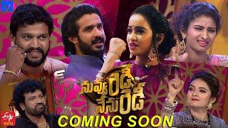 Nuvvu Ready Nenu Ready Promo- Anchor Ravi, Vindhya Vishaka..