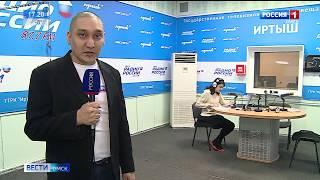 У ГТРК «Иртыш» появятся собственные корреспонденты в районах области