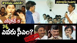 Who is Best Politician in AP Politics? Student Talk | Episode 5
