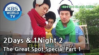 1 Night 2 Days S2 Ep.68