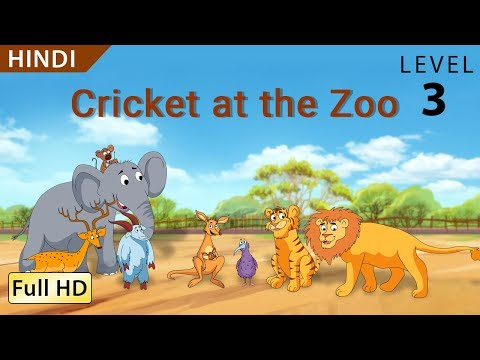 "Cricket at the Zoo: Learn Hindi with subtitles - Story for Children ""BookBox.com"""
