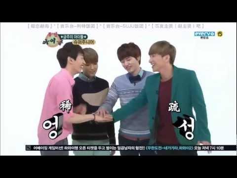 【中字】少年們的隨機Dance @ 120912 Super Junior - 一週偶像(Weekly Idol)