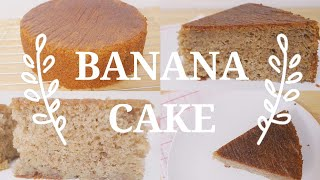Fluffy and Moist Banana Cake Recipe