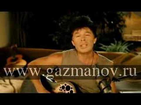Олег Газманов - Доча