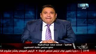 عضو مجلس نقابة الصحفيين يعلق على أزمة الصحافة الورقية     -