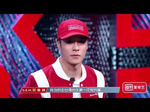 中国新说唱 :【周汤豪】瘦版潘玮柏周汤豪上线 制作人集体起哄