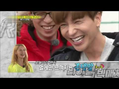[ENG SUB] 151129 SNSD Yoona Phone Call @ Running Man Ep.275