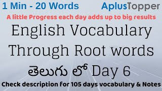 Learn English Vocabulary In Telugu With Root words Day 6 | Spoken English Through Telugu