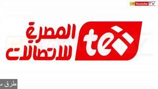 الاستعلام عن فاتورة التليفون الارضى     -
