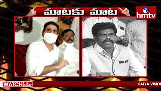 MP Gorantla Madhav counter to Nara Lokesh over JC Prabhaka..