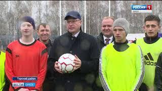Александр Бурков сегодня с рабочим визитом посетил Тарский район