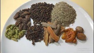 Garam Masala Recipe طرز تهیه گرم مصاله خانگی