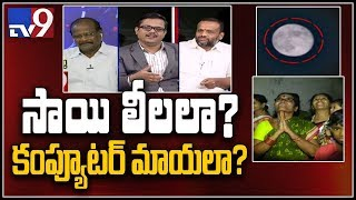 Sai Baba on Moon real or graphic? - TV9 Exclusive debate..