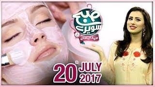 Ghiza Aur Khubsoorti   Subah Saverey Samaa Kay Saath   SAMAA TV   Madiha Naqvi 20 July 2017