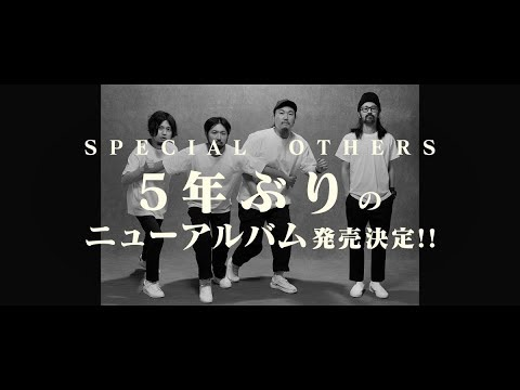 SPECIAL OTHERS -7thアルバム『WAVE』特報