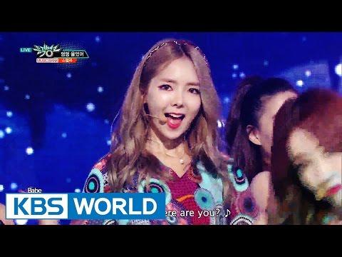 STELLAR - Crying | 스텔라 - 펑펑 울었어 [Music Bank / 2016.08.19]