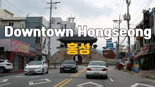 Hongseong County (홍성군, South Korea) | One of the oldest cities in Korea