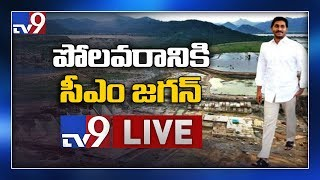 CM YS Jagan Inspects Polavaram Project- LIVE..