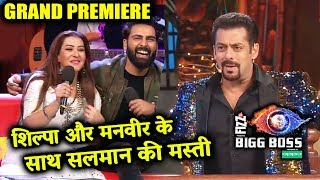 Shilpa Shinde And Manveer Gurjar MASTI MOMENT With Salman Khan | Bigg Boss 12 Grand Premiere
