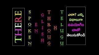 Spoken English in telugu    Spoken English through telugu    తెలుగు ద్వారా ఇంగ్లిష్ నేర్చుకోండి