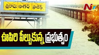 Water Level Increases by Flood Water in Sriram Sagar Project | Nizamabad | NTV