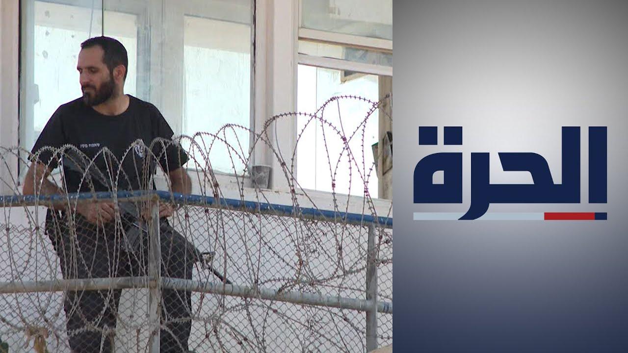 إسرائيل..البحث عن سجينين هاربين بعد القبض على زملائهم الأربعة