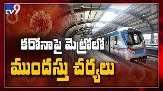 Panic grips in Hyderabad Metro; measures stepped up- Updat..