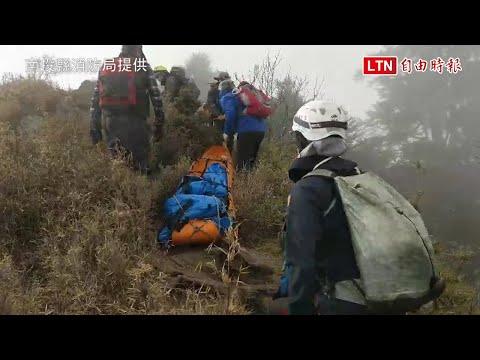 女山友郡大山墜崖罹難 搜救隊人力搬運遺體下山