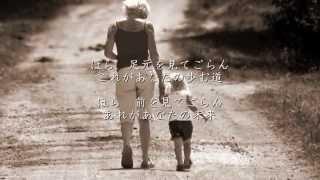 未来へ - Kiroro(キロロ)(フル)