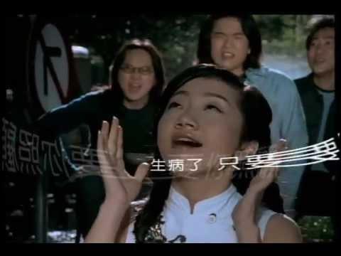 陶晶瑩-愛喲
