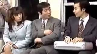 Funny Japanese Video At The Train