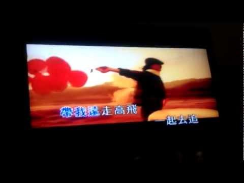 李聖傑 遠走高飛 自唱版
