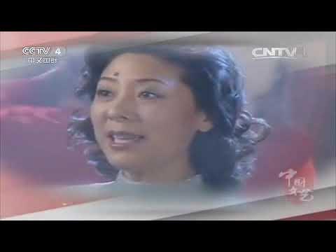 关牧村:那些年我们一起听过的歌  【中国文艺 20151123】