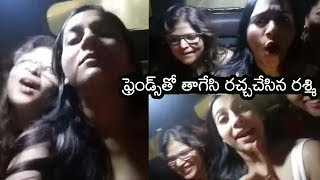 Watch: Anchor Rashmi Gautam and her friends celebration mo..