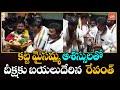 TPCC Revanth Reddy Puja In Katta Maisamma Temple   Revanth Reddy Deeksha   Congress Party  YOYO TV