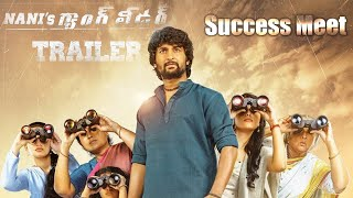 Nani's Gang Leader Movie Success Meet