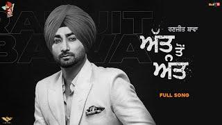 Att toh Aant – Ranjit Bawa Video HD