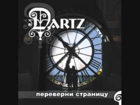 The Dartz - Старый Тойво (Stary Toivo)