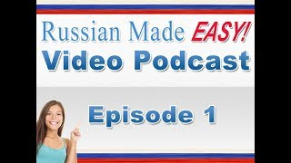 Russian Made Easy Lesson 1